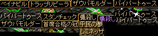 2/26Uまとめ