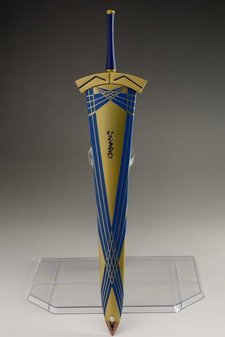 セイバーのもう一つの宝具「全て遠き理想郷(アヴァロン)」 聖剣「約束された勝利の剣」を納める鞘。 実際に付属のエクスカリバーを収納できます。