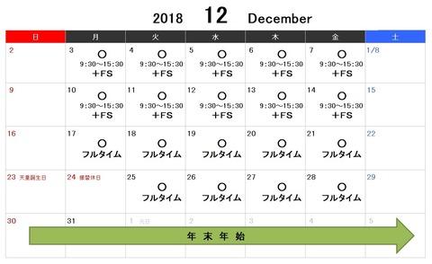 2018.w2.6.03