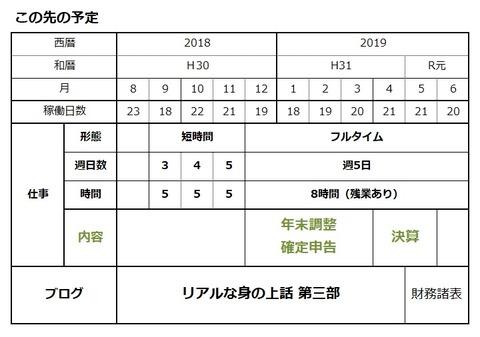 2019.04.26.02