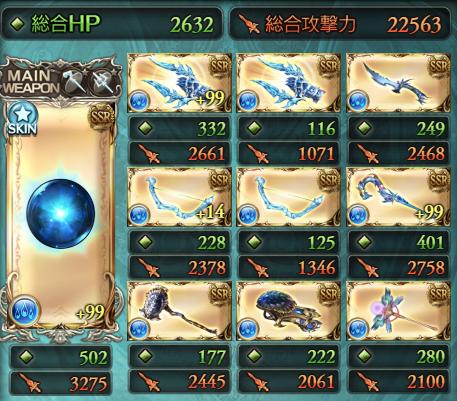 weapon_aqua_20170827