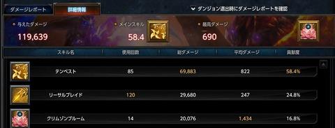 result_2