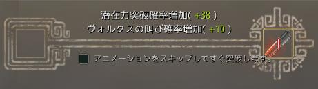 enc_kuzaka18_failed
