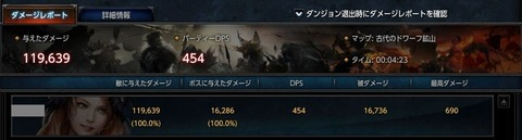 result_1