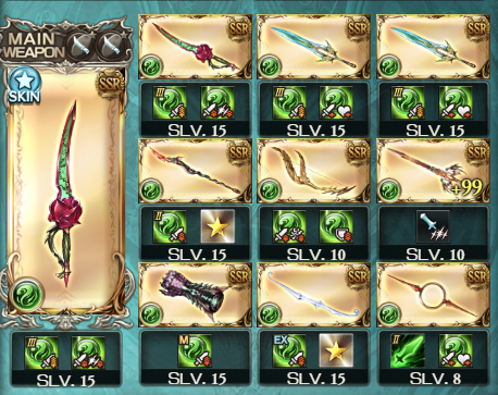 weapon_wind_20180717