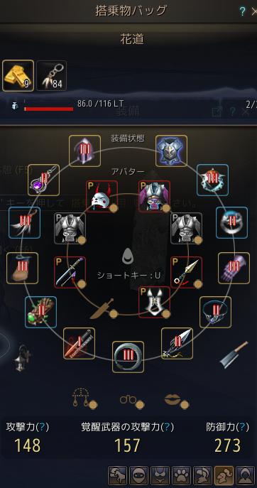 equip_kn_148_157_273