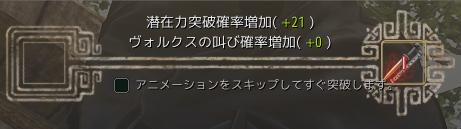 enc_kuzaka17_failed