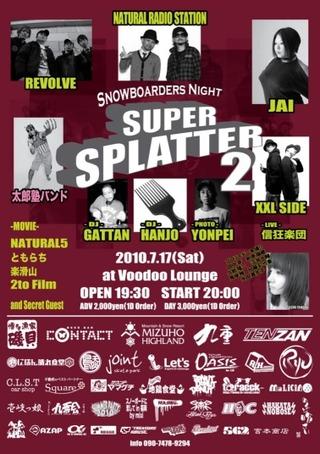 SUPER SPLATTER 2