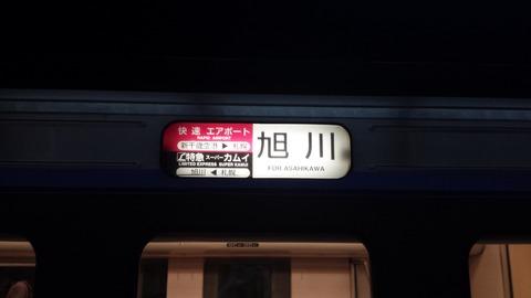 20150522_140519