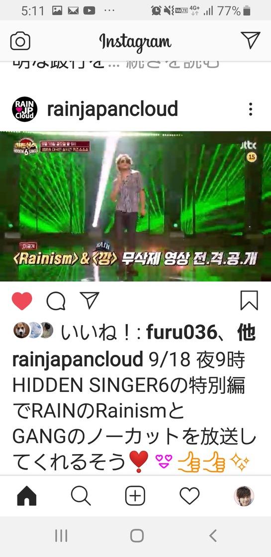 Screenshot_20200912-171140_Instagram