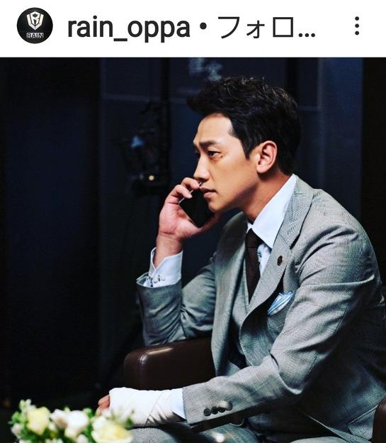 Screenshot_20190721-215358_Instagram