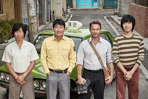 映画『タクシー運転手』を見て(2)by 大川ふとし