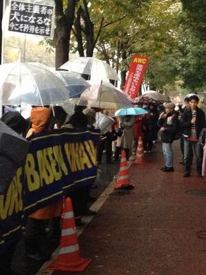 警視庁は辺野古から撤退しろ!緊急抗議アクションに参加 「第二の琉球処分を許すな!」
