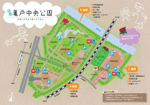 亀戸公園地図