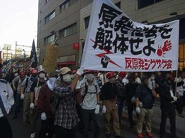 スライドショー】ジグザグ会 10・13 統一行動 -総集編-