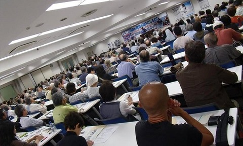 6.21沖縄意見広告運動・関東報告集会も盛会