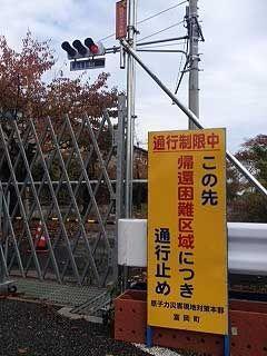 福島フィールドワーク-2