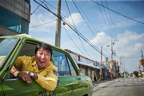 映画『タクシー運転手』を見て(1)by 中杉通