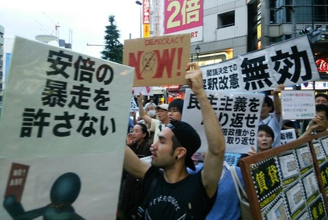 「安倍の多重暴力に抗う2/1新宿デモ」へ参加を!
