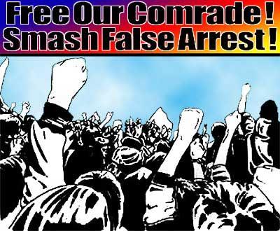 7・21 学生逮捕とヘイトスピーチに抗議するデモに参加しよう