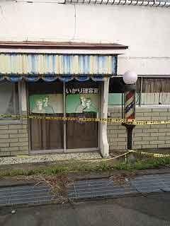 福島フィールドワーク-8