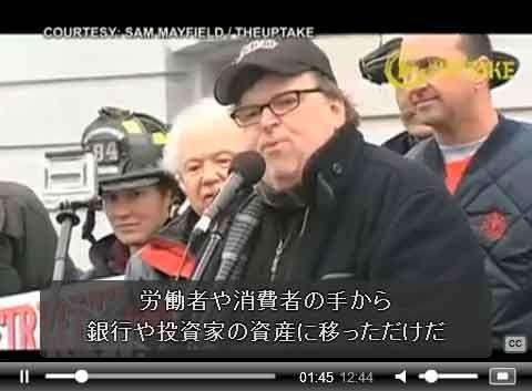 【11.9暴走する安倍政権!私たちはどのように対抗するのか】に行ってきました by 中野由紀子