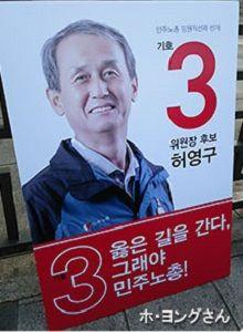 テントひろば、沖縄一坪反戦地主会、海外からも続々と6.21集会発言者決定