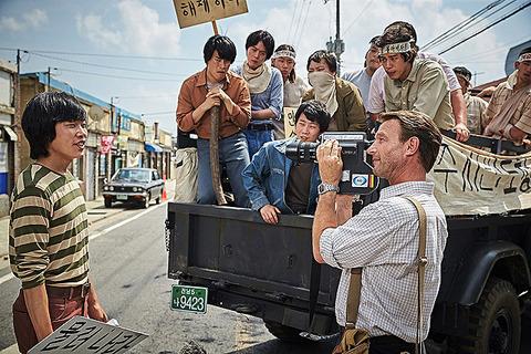 映画『タクシー運転手』を見て(3)by まっぺん
