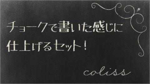 黒板にチョークで文字や図形 ...