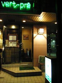 札幌 フレンチ (フランス料理)人気ランキン …