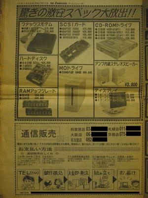 http://www.geocities.jp/hithit1324/image/mahapo_hb1_p14.jpg
