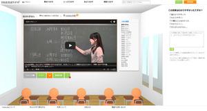 http://image.itmedia.co.jp/news/articles/1311/22/l_yuo_manavee_02.jpg