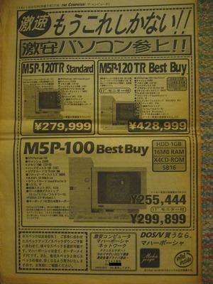 http://www.geocities.jp/hithit1324/image/mahapo_hb1_p16.jpg