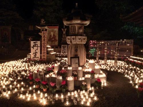 平和万灯会 2013