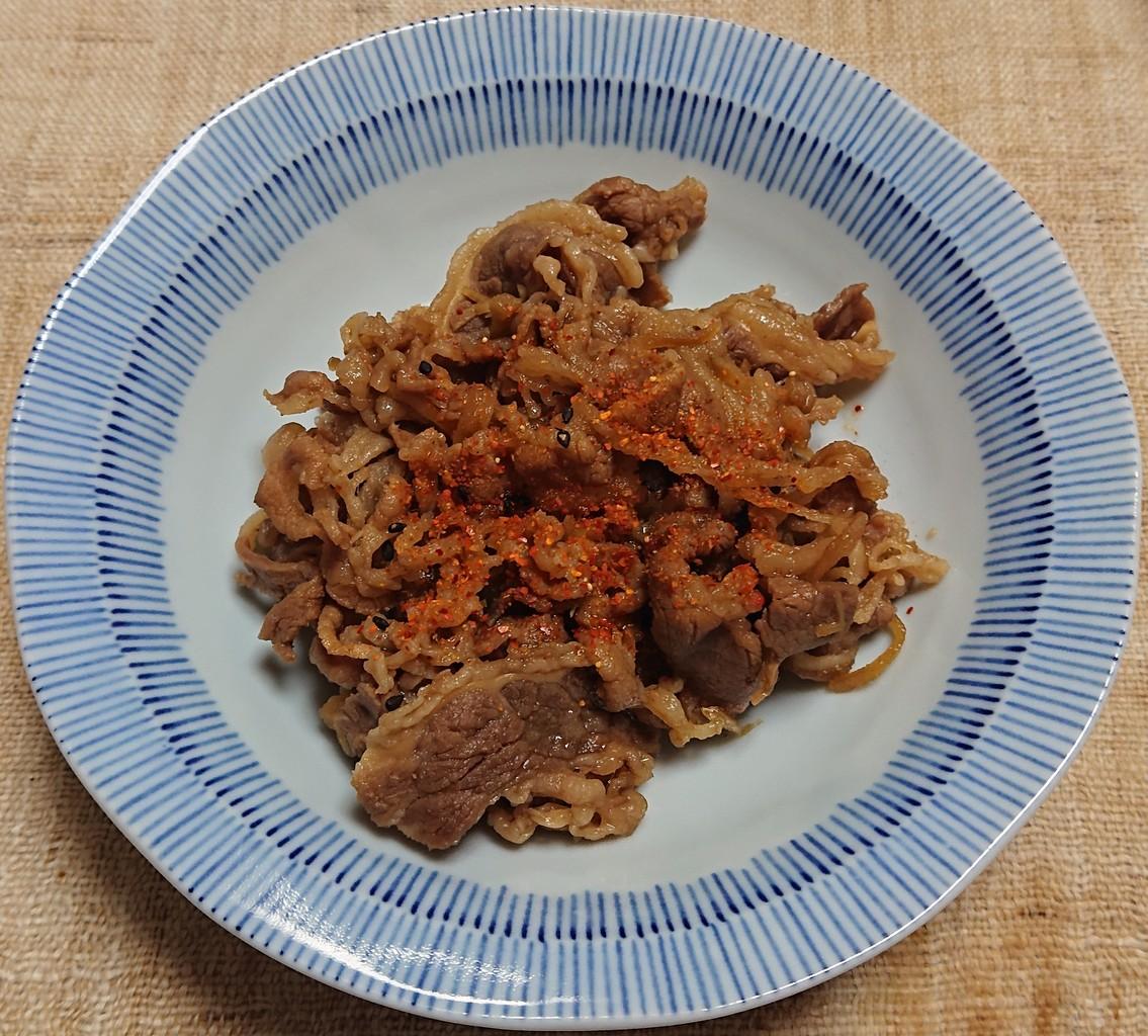バラ 切り落とし レシピ 牛肉