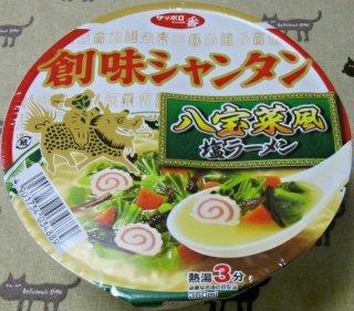 サッポロ一番_創味シャンタン八宝菜風塩ラーメン
