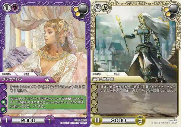 3弾新カード