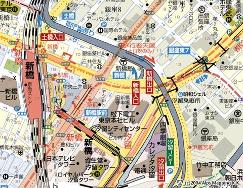 新橋・汐留駅付近