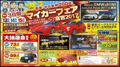 DSC_3200 - コピー (2)