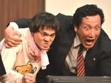 支店長と田丸社長01