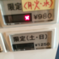 836737ed-94ee-4ac3-83d0-a69ac5604fca