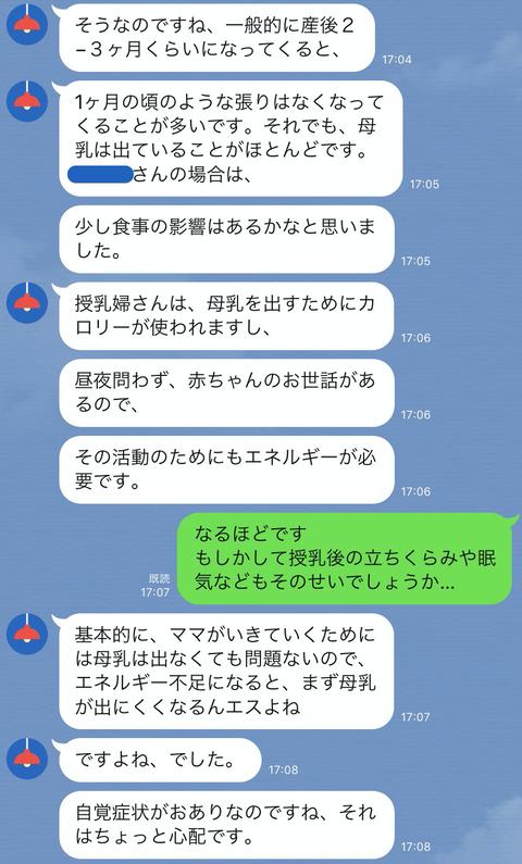 S__20799490
