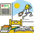 夏休み【宿題】自由研究・工作 ... : 夏休み自由研究小学2年生 : 夏休み