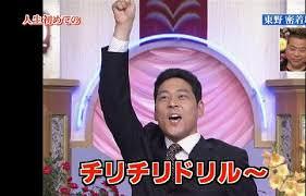 安倍晋三首相 松本人志さん、東野幸治さん、指原莉乃さんと会食wwwwww