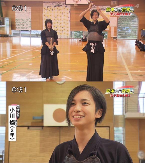 熊本の女子高生剣道士かわいすぎるwwwwちな1790cm9頭身