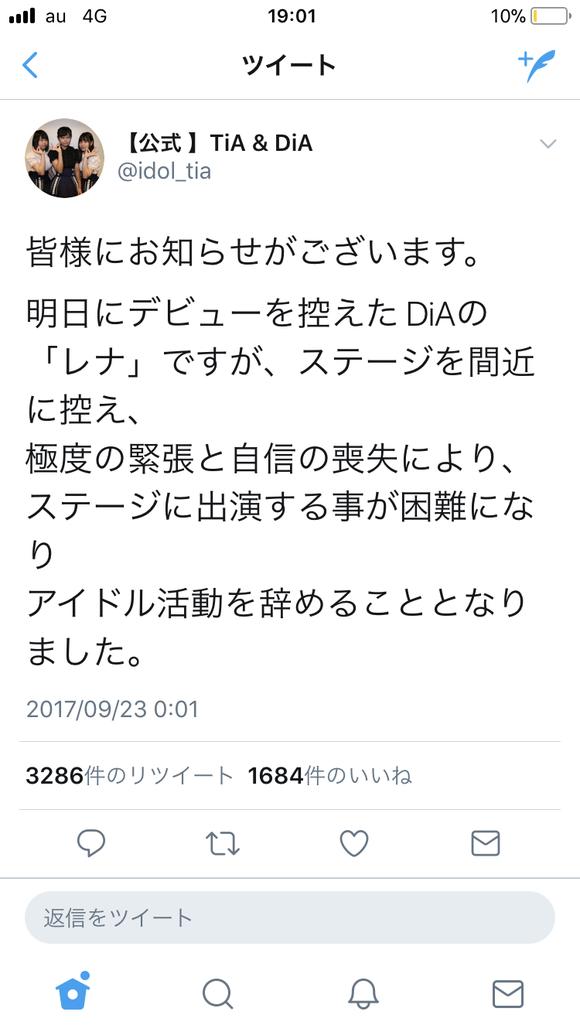【悲報】地下アイドルさん、メンタルが弱すぎるwwwwwwwwww