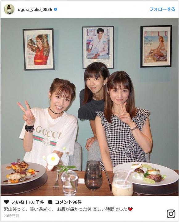 現在の若槻千夏・ほしのあき・小倉優子が並んだ結果wwwwwwwwwwwww