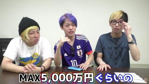 2017-06-24-hikaru-1024x576
