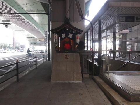 00254 夫婦橋地蔵尊 -大阪府大阪市北区天神橋-