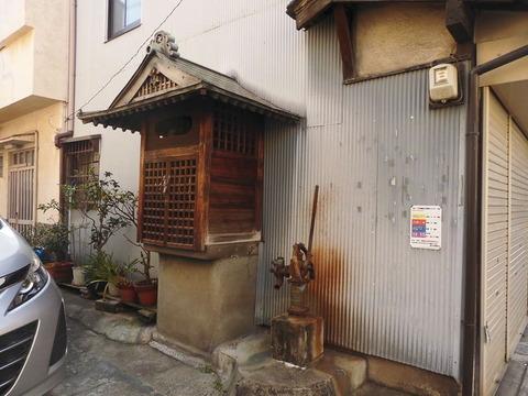 00376 地蔵 -大阪府大阪市西成区旭-